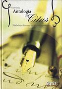 Antología de Citas (Varios Autores, Víctor Amela)