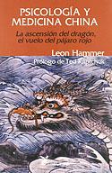 Psicología y Medicina China (Leon Hammer)